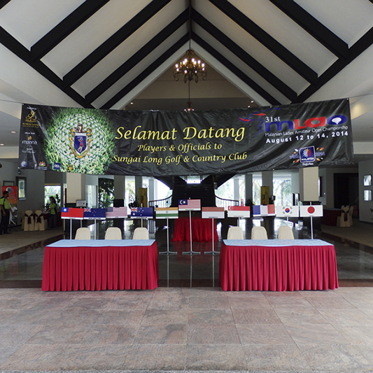 Malaysian Ladies Amateur Open Championship 2014